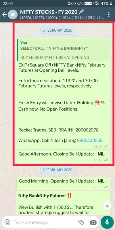 NIFTY BANKNIFTY EXIT 5 FEBRUARY 2020